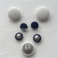 Supply production customized specifications. Cloth button, diy button accessories All kinds of cloth color