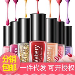 Poquanya color water-based peeling nail polish suit with uniform color and beautiful armor package m 01 nude color series