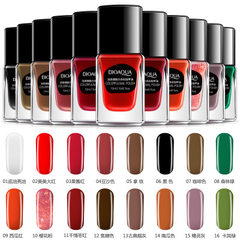 Poquanya charm colorful nail polish color brilliant color even color on the natural moisture natural NO.1 bottom oil