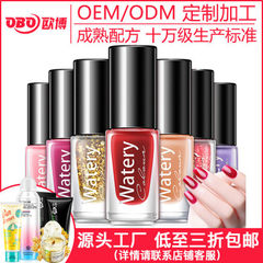 Poquanya color water can peel nail polish suit color uniform color brilliant nail protection oil man 01 nude color series