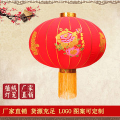 Lantern manufacturers direct sale wholesale Spring Festival big red round planting velvet lantern pr red The diameter of 73cm is 58cm