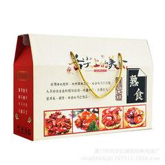 diy过年过节春节礼盒礼品箱春节礼盒送礼水果年货干果食包装盒大 30*30*18