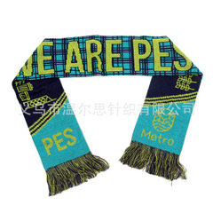 Scarf outlet 1 Customize the scarf 100-135 cm