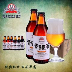 DE man refined Qingdao original pulp classic yellow beer original wheat juice 12 degrees 12 bottles  12 bottles/case