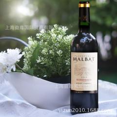 Popular red bordeaux Chateau Malbat AOC imported original French wine Chateau Malbat AOC 750 ml /