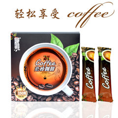 Love thin instant coffee manufacturers direct marketing wholesale enzyme black coffee powder food an 10 g * 15 package