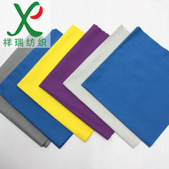 Can process customized super fine fiber towel multi-functional cloth gift wipe cloth super fine fibe We can customize the ODM Can be customized OEM