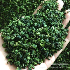 2018 new tea mountain fragrant golden cinnamon tea tieguanyin wholesale tea farmers direct sale spec Golden marble
