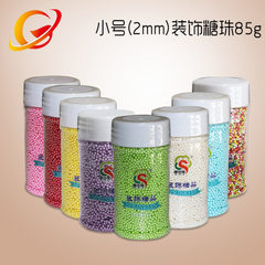 Fill with cake decorated with sugar beaded seven color beaded sugar small 2mm beaded sugar 85g bakin Small color 85g