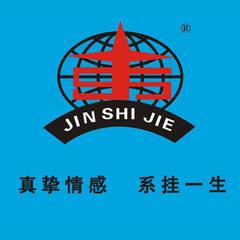 Hot style men`s and women`s belt leisure belt PU belt super fiber belt genuine leather belt with cus Proofing fee
