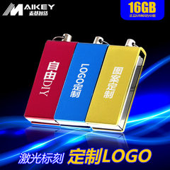 Metal usb drive customized promotional gifts usb drive customized mini metal rotary usb stick custom yellow 4 gb