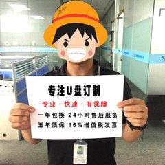 Shenzhen juheng technology usb flash drive manufacturer customized function usb flash drive creative red 4 gb