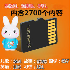 Special genuine story machine special 8G memory card store story machine special single shot not iss 8 gb