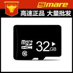 Wholesale original storage card tf card 32g mobile phone memory card 32g mobile phone memory card 32 32 gb