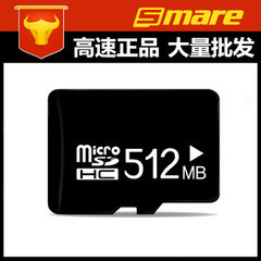 A large number of wholesale tf CARDS small capacity tf CARDS tf512M flash memory CARDS Micro sd512m  512 MB