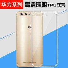 Huawei enjoys 8plus 7S NOVA3E 2S V10 P20 mian 5 mian 6 youth mobile phone case TPU [ultra-thin] shell Huawei enjoy 8