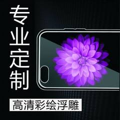 For a custom apple iphonex transparent frosted oppo case tpu painted relief vivo handset case Exclusive custom