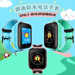 D68儿童电话手表游泳防水智能学生手机多功能定位手表儿童手表电 粉色