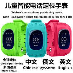Q50儿童GPS定位手表学生智能防丢电话定位手表手机工厂直销 蓝色(英文)