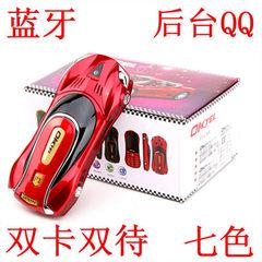 智新法拉利F1低价个性儿童卡通汽车袖珍迷小模型学生备用跑车手机 黑色