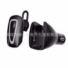 H20 car bluetooth headset private model bluetooth headset driving bluetooth headset car charger + bl white