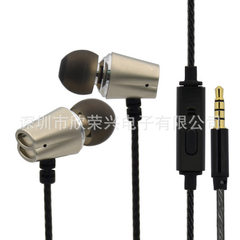 Ear - in earphone double bass mobile phone computer mp3 metal wire - controlled mic earphone univers golden