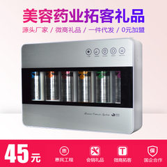 Wholesale water purifier household kitchen direct drinking machine level 6 energy mineral ultra-filt To understand the marketing model, please consult customer service