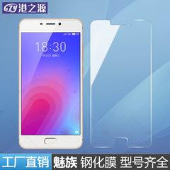 Meizu 15 Pro7Plus meizu S6 meizu PRO7 magic blue E3 hd toughened film meizu MX4Pro Meizu MX3 Naked membrane