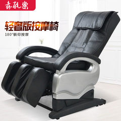 Manufacturer direct selling wholesale home massage sofa kneading massage multifunctional body massag Jh-k898 massage chair (black vibrating massage)