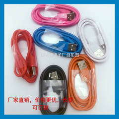 Manufacturer direct selling data line manufacturer direct selling data line manufacturer direct sell Customized data line