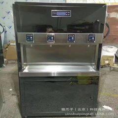 直饮水机开水器净化一体机净水机净水器校园饮水台IC刷卡售水机