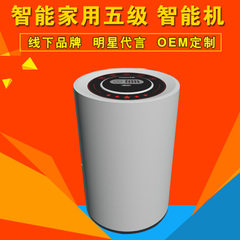 Kitchen small appliance water purifier intelligent grade 5 desktop ultrafilter will be sold directly Complete machine, full set price consulting customer service
