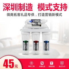 Kitchen ultra - filter kitchen household grade 6 water purifier small appliances gifts agent wholesa Wholesale machine please consult customer service