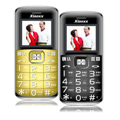 Small star H101 2.0 inch curved surface toughened walnut screen single card low price mobile phone w black