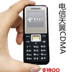 Zhiban tianyi CDMA telecommunication small mobile phone color ultra low price telecommunication old  black