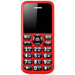 Function machine low price gifts large font big keys loud voice old people mobile phone fall - resis black