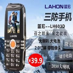 New straight plate low price small cell phone double card flashlight super long standby power ba mil tarmac