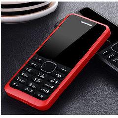 低价手机排行榜 低价手机排行榜价格 低价手机排行榜热卖十强 黑色