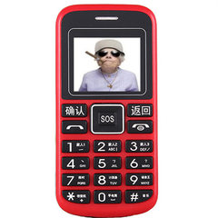 Flashlight old people mobile phone fu linmen K2 positioning mobile phone low - price mobile phone ma Large quantity in stock: red