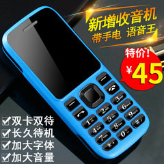 Jingli Gineek G5 1.8-inch dual CARDS for students and senior citizens mobile phone function wholesal green