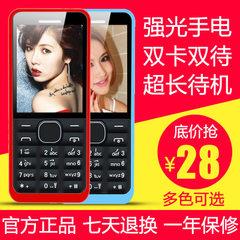 老人机F688D移动直板大字大声学生老人手机工厂低价手机礼品手机 黑色