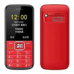 Old people`s mobile phone super long standby word loud low - price straight - plate button mobile un red