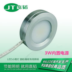 Super thin LED cabinet lamp with built-in drive of 110/220v high light cabinet lamp with LED light 3