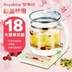 Electric run 1.8-litre electric heat glass pot automatic decoction flower tea kettle electrical whol Green, blue Steamed egg frame
