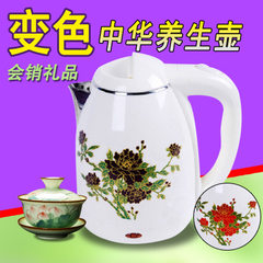 Can sell gift plastic color changing kettle China health care kettle self - cut off electric kettle  white