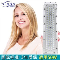 Factory direct sale high light efficiency osram 3030led street lamp module installation convenience Warm white