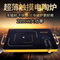 Ruipu 2200W static electric ceramic furnace radiation-free household gift light wave furnace high-po black
