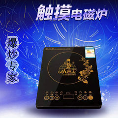 Manufacturer wholesale new ultra - thin induction cooker power electric hotpot household appliances  black 8 / box