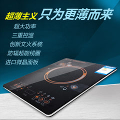 Special price wholesale intelligent induction cooker power 2200w household fire boiler ultra-thin in Meiling electromagnetic furnace
