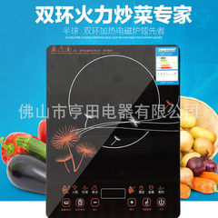 Manufacturers direct sale special new ultra - thin full - screen touch intelligent high - power hous black A 8